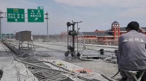 鸡虎高速跨线桥拆除